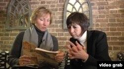 Великобритания. Марина Литвиненко и журналист Шахида Якуб. Лондон