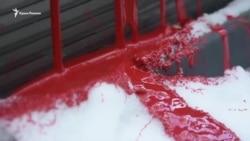 В Одессе активисты бросили краской в забор российского консульства (видео)