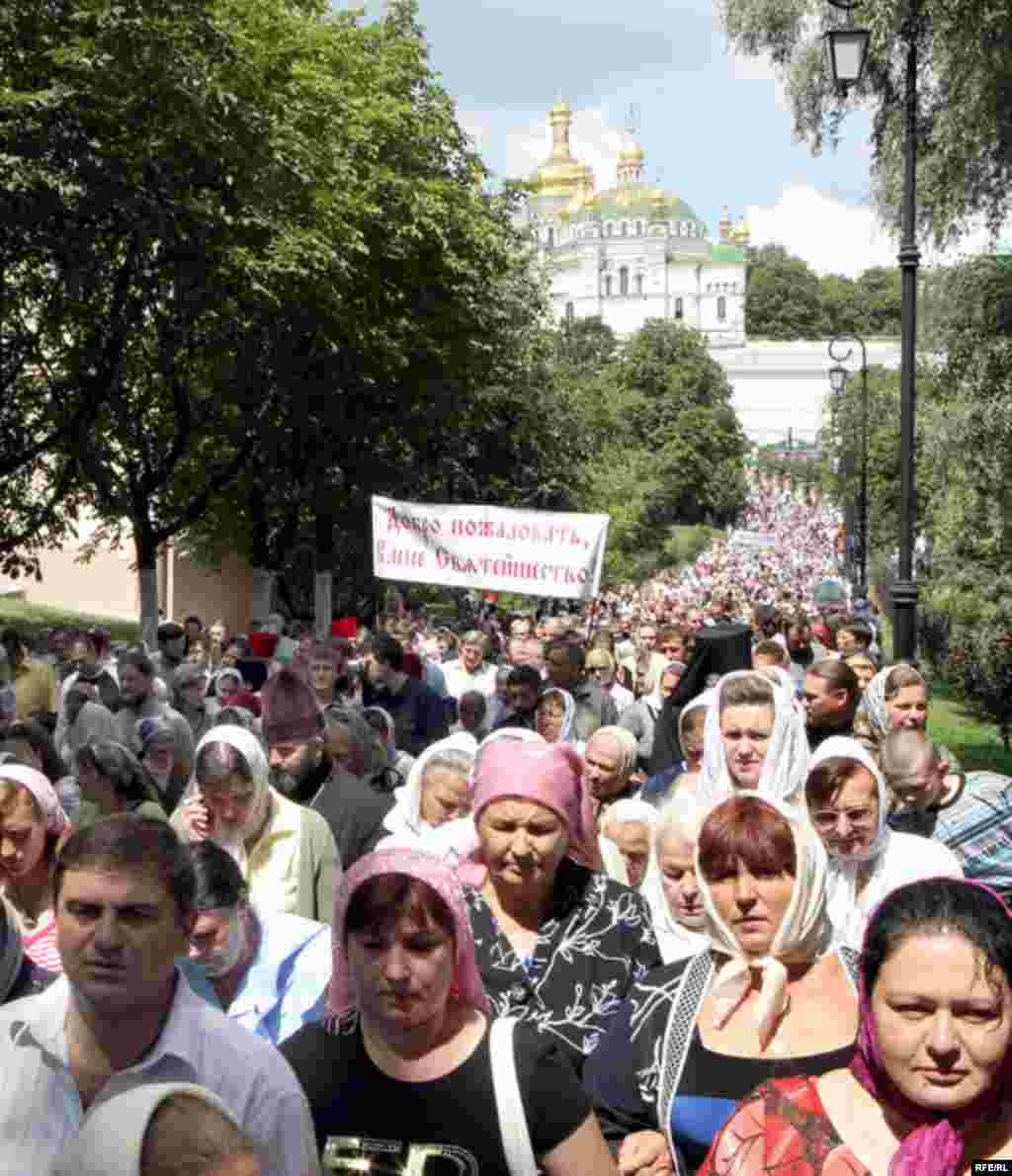 Russian Patriarch Kirill In Ukraine #4