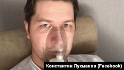 Константин Лукманов