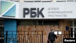 RBK-niň Moskwadaky ofisi
