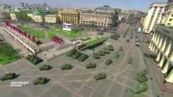 Політичні ігри РФ з ядерною зброєю
