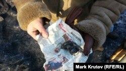 """Осколки гранат, резиновые пули, применявшиеся """"Беркутом"""" против демонстрантов"""