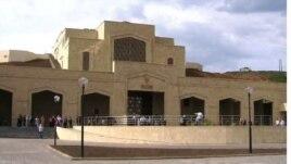 Болгар цивилизациясе музее