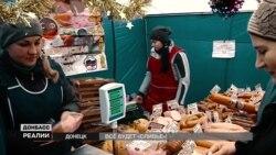 Донецьк, Луганськ, Краматорськ, Крим. Де були дорожчі новорічні продукти?