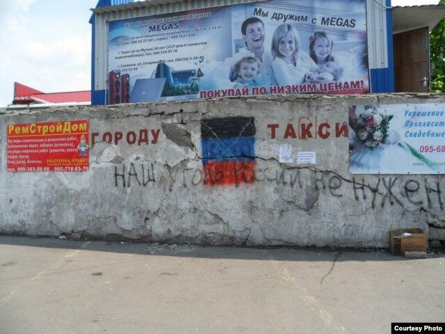В борьбе за потребителя некоторые мобильные операторы начали преувеличивать факты относительно покрытия 3G, - Gazeta.ua - Цензор.НЕТ 5881