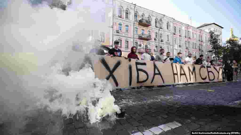 Активісти тримають у руках плакат із написом«Нахіба нам СБУ» біля будівлі СБУ у Київі