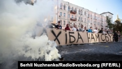 «Нахіба нам СБУ?»: активісти провели акцію проти Віктора Медведчука