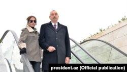 M.Əliyeva və İ.Əliyev