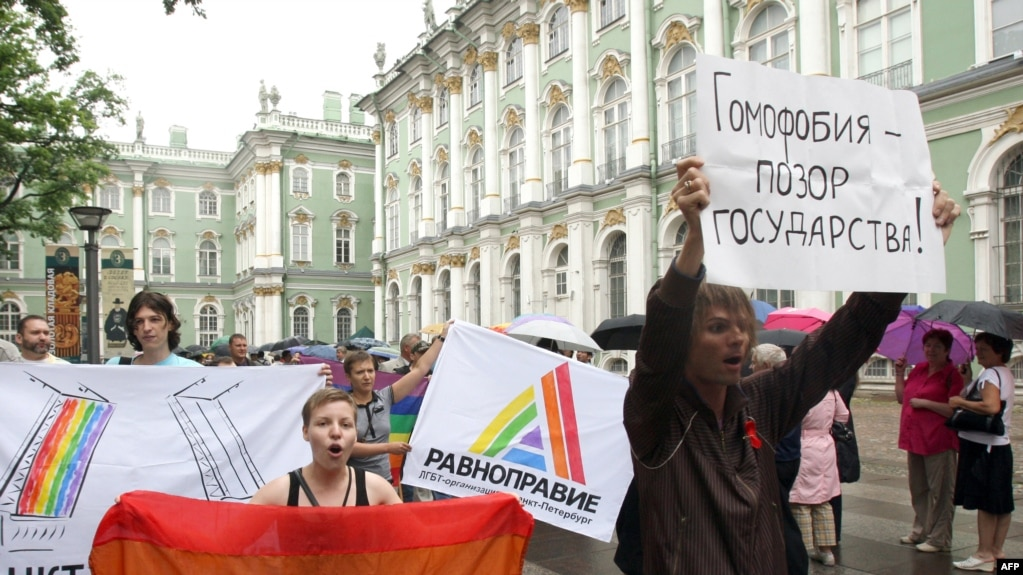 Russian Gay Rights Activists Defy Ban On St  Petersburg Rally
