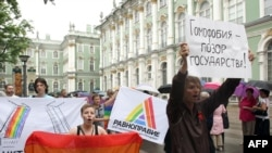 Police detained at least five people at the unsanctioned gay rights rally near the Hermitage Museum in Russia's second city of St. Petersburg on June 26.