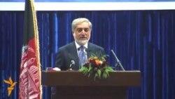 عبدالله: هدف از یکجا شدن دو تیم هرگز تقسیم افغانستان نیست