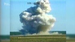 США застосували проти екстремістів в Афганістані свою найпотужнішу неядерну бомбу (відео)