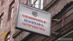 Հոկտեմբերի 7-ը գրադարանների օրն է