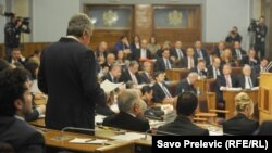 Parlament Crne Gore