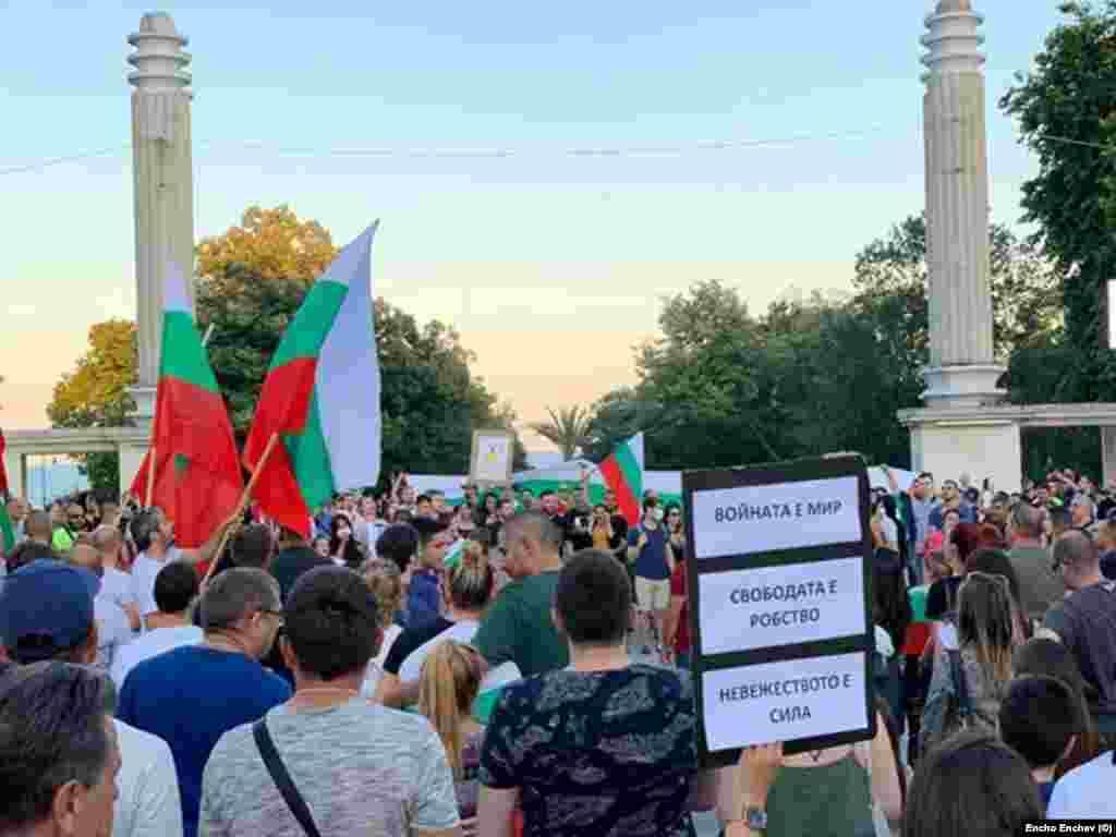 """Друг плакат от протеста във Варна е с цитат от антиутопичната книга """"1984"""": """"Войната е мир. Свободата е робство. Невежеството е сила."""""""