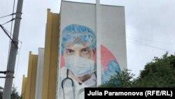 """Граффити """"Сильные духом"""" в Калининграде"""