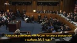 """""""Я был уволен из-за расследования связей с Россией"""""""