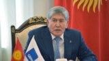 Атамбаева лишили статуса экс-президента и неприкосновенности