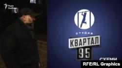 Тімур Міндіч – співвласник студії «Квартал-95» і людина з найближчого оточення Ігоря Коломойського