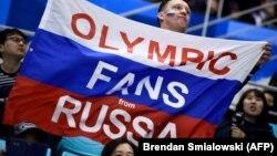 Fani ai sportivilor ruși în Coreea de Sud