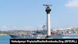 Великий десантний корабель «Азов», Сімферополь