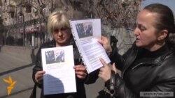 Սևազգեստ մայրերին այս անգամ ևս արգելեցին մոտենալ նախագահի նստավայրին
