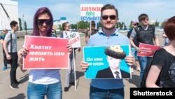Сторонники Навального на акции протеста (иллюстративное фото)