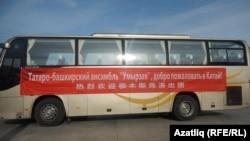 Кытай ягыннан каршы алучы автобус