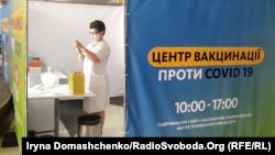 Пункт вакцинации в ТРЦ FABRIKA, Херсон
