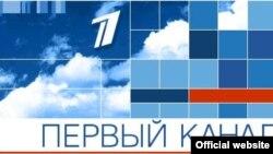 Национальная комиссия Грузии по коммуникациям уже в третий раз оштрафовала Первый канал России