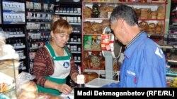 В продуктовом магазине в Алматы. Иллюстративное фото.