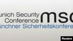 Мюнхен коопсуздук конференциясы быйыл 54-ирет өтөт.