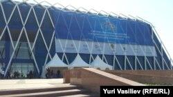 V Астанинский экономический форум проходит в недавно построенном Дворце независимости.