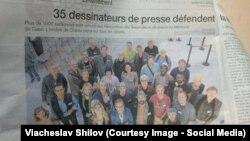 Участники конференции карикатуристов в Кане
