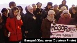 Митинг в Тальменском районе
