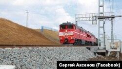 Запуск движения грузовых поездов по Керченскому мосту, 30 июня 2020 года