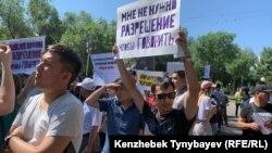 Участники санкционированного властями митинга. Алматы, 30 июня 2019 года.