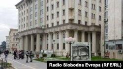 Основниот суд Скопје 1 во Скопје