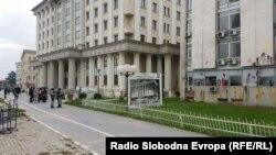 Osnovni sud u Skopju