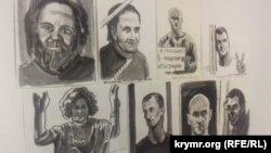 Експозиція «Свобода або смерть», створена на підтримку Олега Сенцова