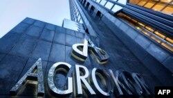 Selia e kompanisë Agrokor në Zagreb