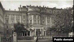 Московская консерватория в 1940-е годы