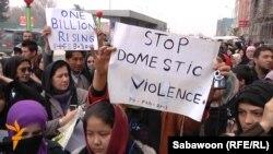 Демонстрация против домашнего насилия в Афганистане