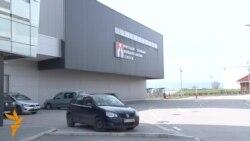 Ruski centar u Nišu
