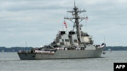 Luftanija amerikane USS Mahan