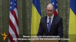 Yatsenyuk Urges Russia To Withdraw Troops From Ukraine