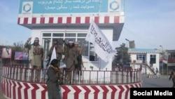 طالبانو هڅې وکړې چې په دې توګه د افغانستان ځینې سیمي ونیسي.