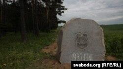 Некалькі гадоў таму за свой кошт усталявала вакол урочышча камяні — ахоўныя знакі Курапатаў.