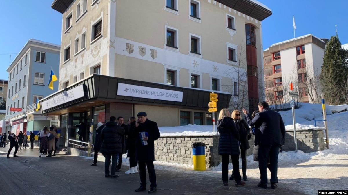 23 народных депутата оформили командировку в Швейцарию в период съезда в Давосе – аппарат Совета